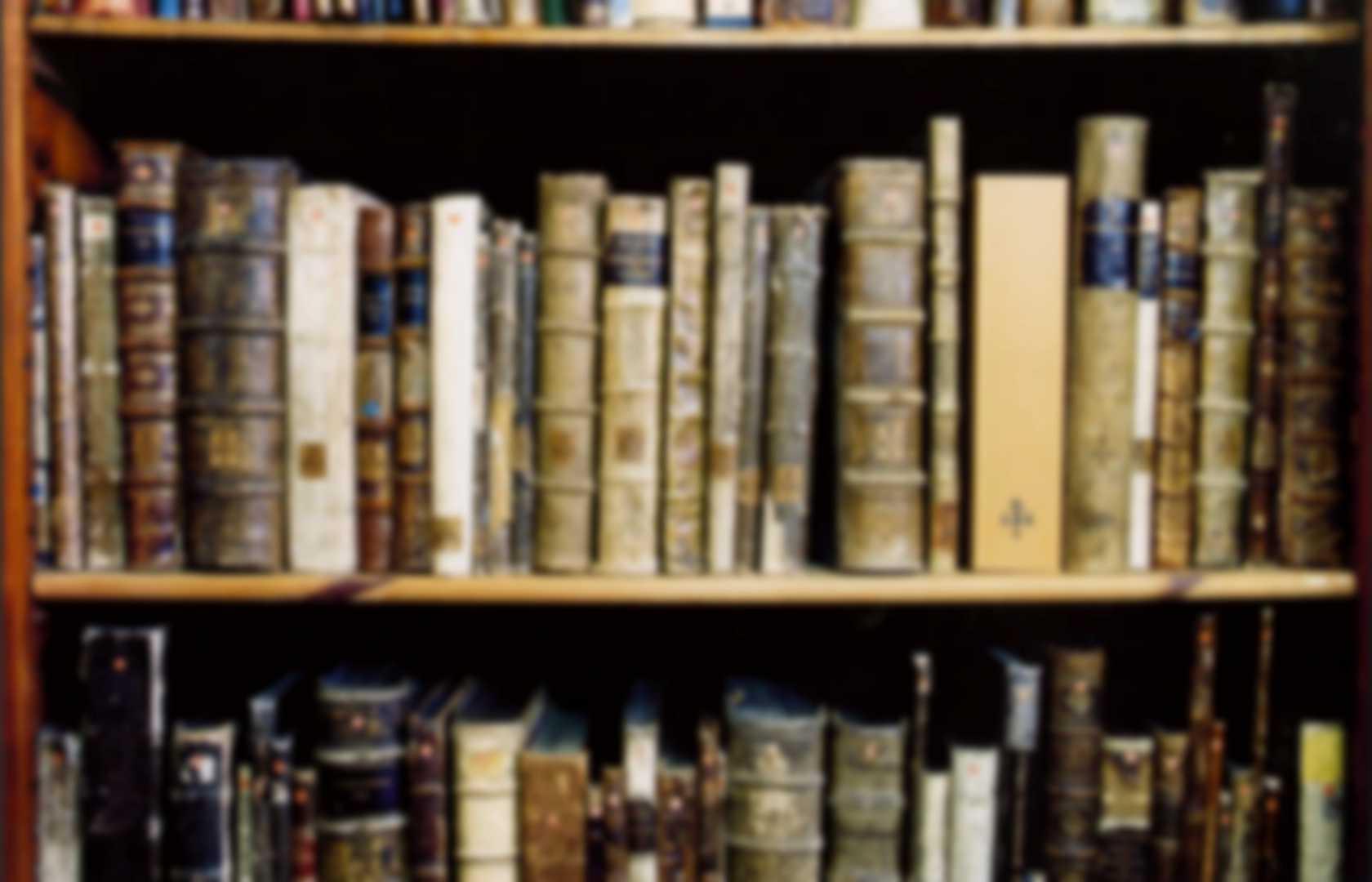 Куди здавати старі книги..