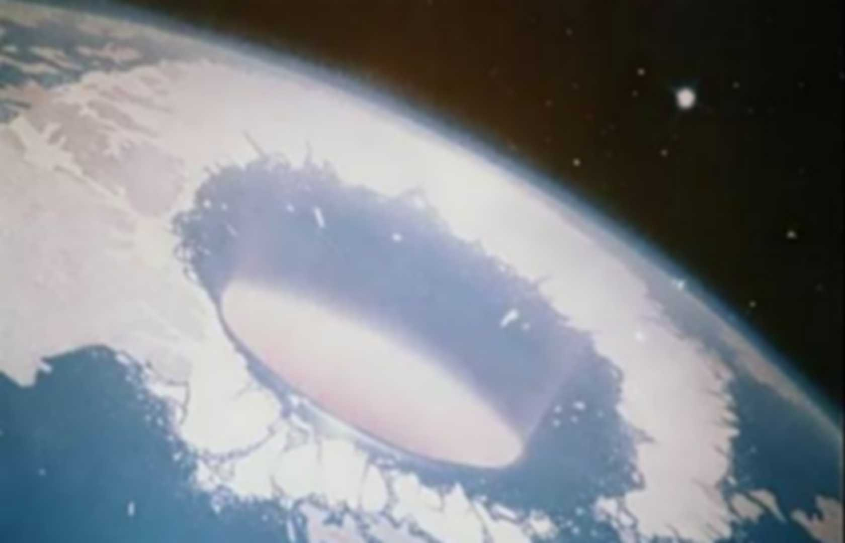 hacked nasa hollow earth - photo #27